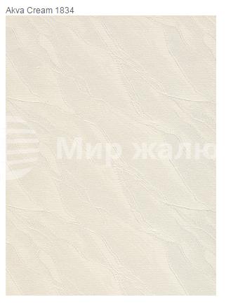 Akva-Cream-1834