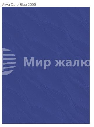 Akva-Dark-Blue-2090