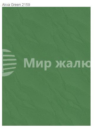 Akva-Green-2159