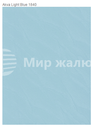 Akva-Light-Blue-1840