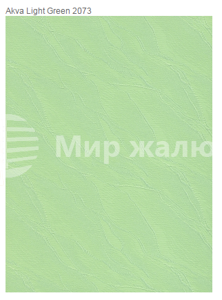 Akva-Light-Green-2073