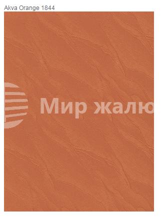 Akva-Orange-1844