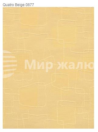 Quatro-Beige-0877