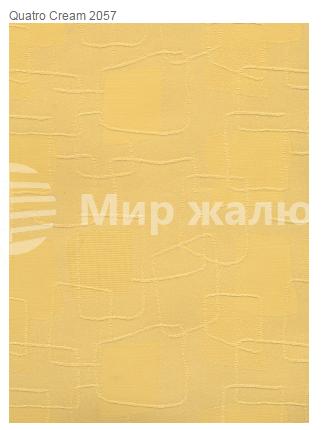 Quatro-Cream-2057