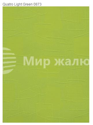 Quatro-Light-Green-0873
