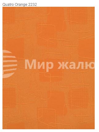 Quatro-Orange-2232
