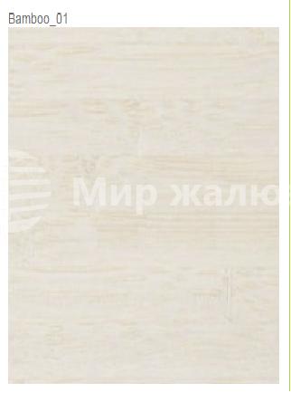 Bamboo_01