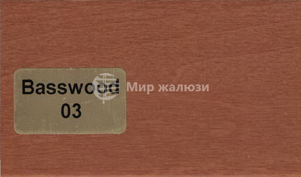Basswood-03