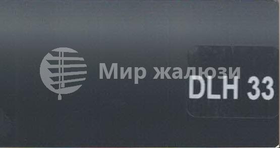 DLH-33