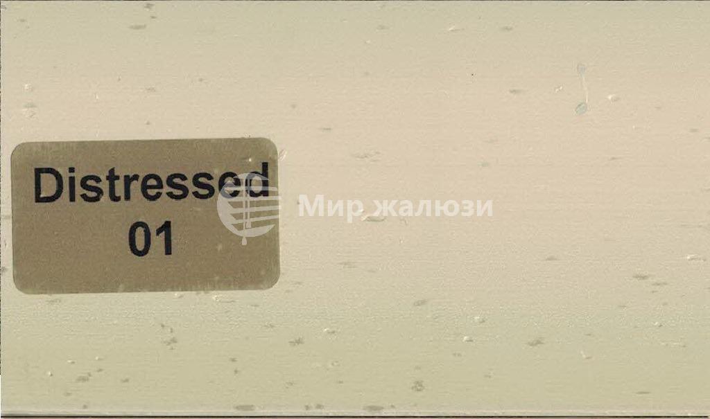 Distressed-01