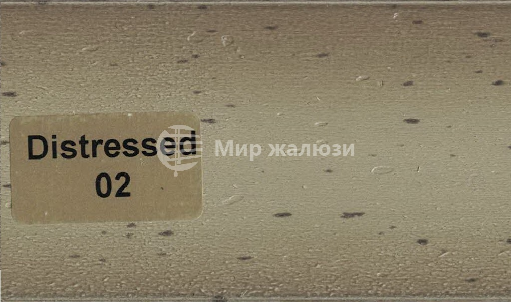 Distressed-02