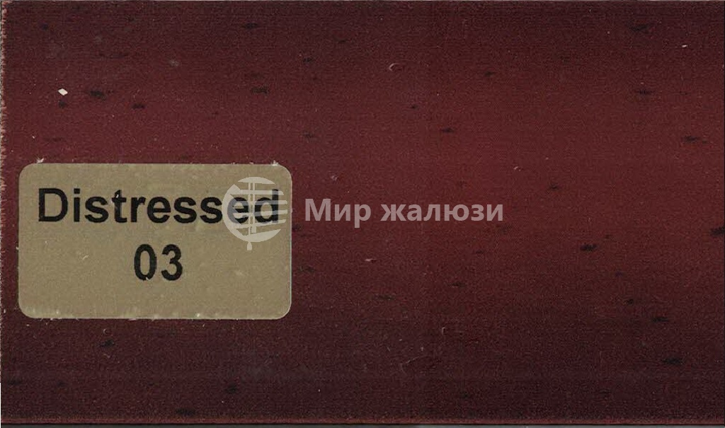 Distressed-03