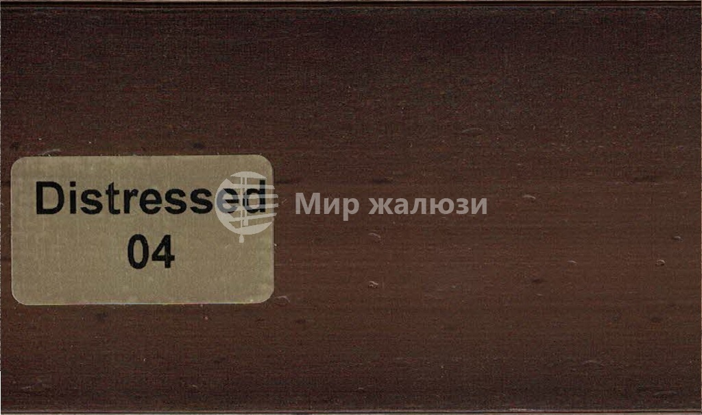 Distressed-04