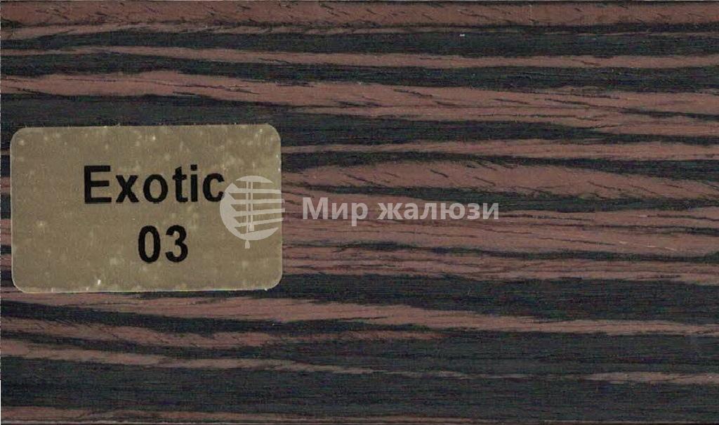Exotic-03