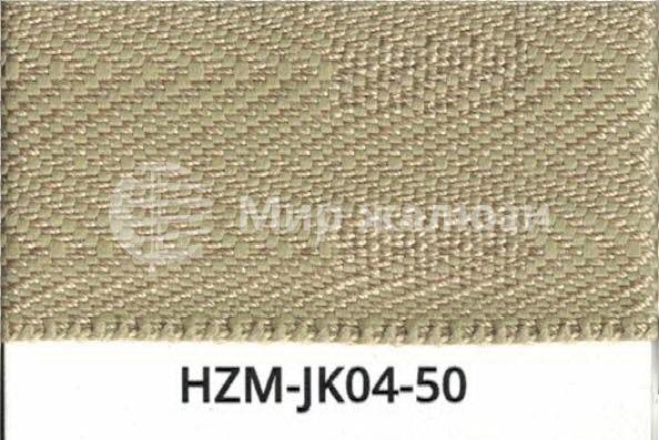 HZM-JK04-50
