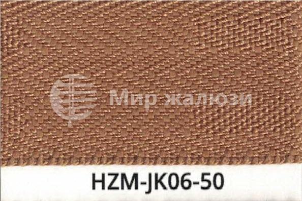 HZM-JK06-50