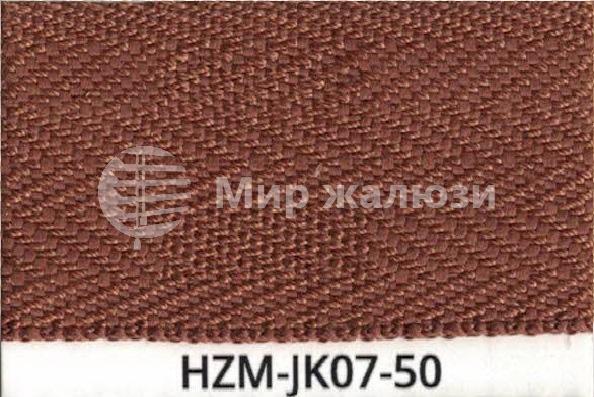 HZM-JK07-50