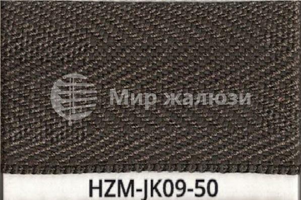 HZM-JK09-50