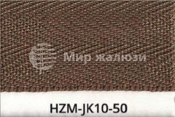 HZM-JK10-50