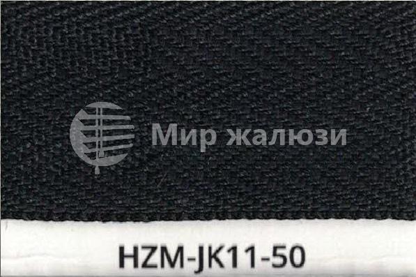 HZM-JK11-50