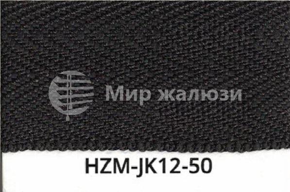 HZM-JK12-50