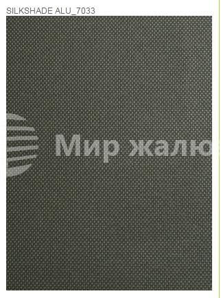 SILKSHADE-ALU_7033
