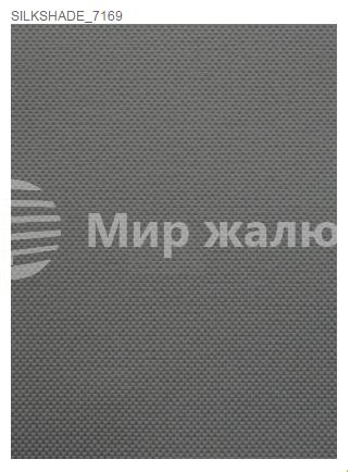 SILKSHADE-_7169
