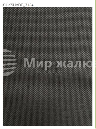 SILKSHADE-_7184